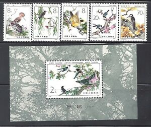 China 1982 T79 Beneficial Birds SS and Stamp Complete Set MNH  中 邮