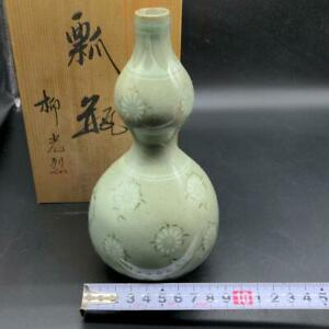 Korean Living National Treasure kouretsu Yanagi 2nd Kaigo Celadon Gourd Bottle