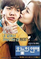 Today's Love 2015 Official Movie Film Poster, Lee Seung Gi, Jung Joon Young