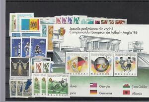 Moldova, 1991/94 Lot With Brands And Block 5, (29543)