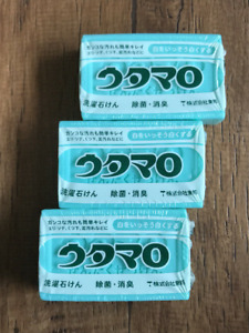 x3pcs Utamaro Soap Laundry Bar TOHO 133g  FOR  MUD STAIN