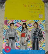 Ikimonogakari anatagairu Japan Promo Poster (Kimi ga Iru)