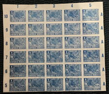 INDONESIA 1946 5 SEN INTERIM PERIOD BLOCK OF 5x6 IMPERFORATED MNH