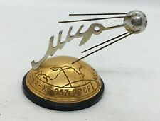 Vintage Russian USSR model first satellite globe space SOUVENIR 1957 COSMOS