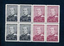 Vintage Société St-Jean-Baptiste Block Of 8 Poster Stamps Canada Montreal L715