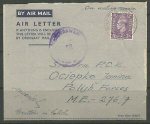 POLAND, FIELD POST, COVER 3