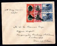 British KUT 1941 Overprint Bilingual Pair FDC WS17870