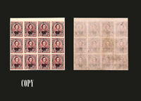 CANADA 1859,- 10c CONSORT TRIAL COLOUR PLATE ,PROFF IN BROWNISH PURPLE, COPY