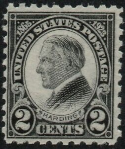 UNITED STATES - Scott #612 - OGNH - 1923 - 2¢ Harding - see notes (mc61)