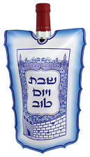 Judaica Sabbath Havdallah Wine Bottle Cover Silk Print Jerusalem Blue