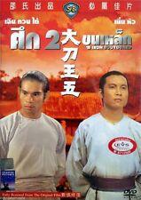 IRON BODYGUARD [1973] DVD REGION 3 - Shaw Brothers Kung Fu Action, Chan Kwun Tai