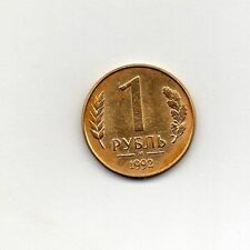 Russia 24k Gold Plated 1 Ruble 1992 M