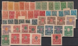 Russia 1919 Denikin Army Selection of Unused stamps