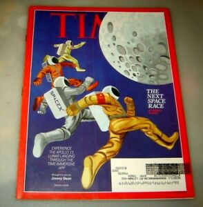 """Time Magazine July 29, 2019 - """"The Next Space Race"""" Apollo 11 Man on the Moon"""
