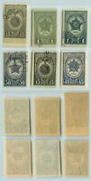 Russia USSR 1944 SC 960-965 Z 854-859 used imperf . rtb341
