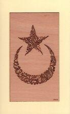 Islamic Khat Bismillah Calligraphy Quran Art Handmade Wood Veneer Decor Painting