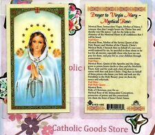 Prayer to Virgin Mary - Mystical Rose - Laminated Holy Card