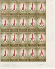 Egypt mnh stamps sc#736 human rights 1968  folded sheet of 20