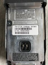Kenwood TH-D72A dual band HT with accessories