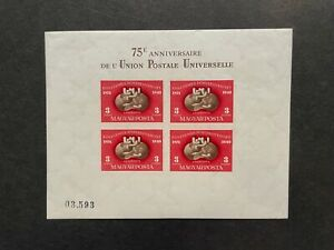 Hungary Scott C81 Imperf Sheet/4 Cats $600 See pics. Mint, Hinged Barely.