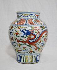 Chinese Dou-Cai Porcelain Jar M473