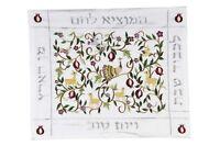 Judaica Shabbat White Challah Cover Paradise with Birds and Pomegranates