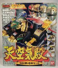 Bandai 1993 Power Rangers Dairanger Sentai Assault Task Force MIB