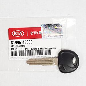 819964E000 Uncut Blanking Key For Kia Bongo3 PU K2500 K2700 K2900 K3000 2004-
