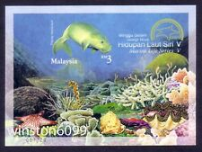 2001 Malaysia Marine Life Dugong Imperf MS Fresh Mint Never Hinged.