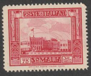 ITALIAN COLONIES SOMALIA 1936 Pictorial 75c MNH perf 14, cat. $ 530 / N8422