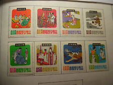 Republic of China Formosa Stamps 1970 * Unused 840-847 81-2A7071