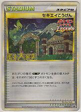 Pokemon Card Legend L3 Promo Indigo Plateau 070/L-P Japanese