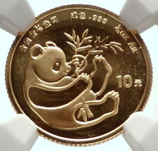 1984 CHINA Gold 10 Yuan Chinese Coin w PANDA & TEMPLE of HEAVEN NGC MS 66 i74002