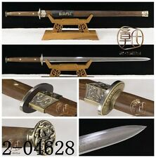 "HIGH QUALITY CHINESE SWORD ""HAN JIAN""(漢劍)PATTERN STEELS KATANA SHARP BLADE#068"