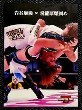 Japan Wrestling Card STARDOM 2019 #3 Mayu Iwatani ROH Women`s Champion