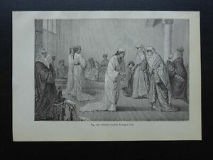 Turkey TURKISH LADIES PAYING A VISIT Original Victorian Print by Figuier c1893