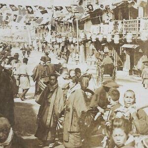 Japanese Street Scene Theatres Dotombori  Osaka Japan 1901 Photo Stereoview D364