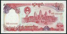 Cambodia P38a  500 Riels, Angkor Wat / animal sculpture, tractors farming, UNC