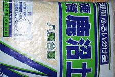 Kanuma 1 Litro a alla rinfusa Substrato per Bonsai azalee e altri
