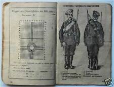 Original Russian Imperial WW1 soldier book of Vyborg Fortress Artillery, 1916