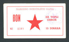 CROATIA  15 Dinara ND1980s  AU/UNC   NATIONAL UNIVERSITY OF  GLINA,  Very RARE