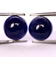 Natural Blue Sapphire Round Cabochon Pair 7 mm 4.76 Cts Unheated Loose Gemstones