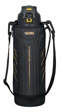Thermos Stainless Steel Vacuum Insulated Sports Bottle With Pouch