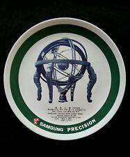 Vintage rare Charmstone Chin Hung Samsung Precision plate Armillary Sphere clock