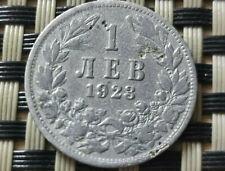 BULGARIAN KINGDOM 1 LEV 1923 ALUMINUM BORIS III 1918-1943 VERY SCARCE COIN