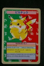 Pokemon Japanese Topsun  no number 1st ed  blue back Pikachu