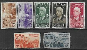 ETHIOPIA ITALIAN OCCUPATION SC# N1-7 MLH STAMPS