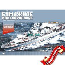 "Paper Modeling №63 Navy Guard Ship ""Deyatelnyy"" Paper Model Kit 1/200"