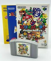 Mario Party 1 Nintendo 64 Japanese Version N64 Excelent Condition ref260321