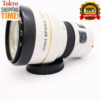 Minolta AF Apo Tele 200mm F/2.8 High Speed Lens from Japan